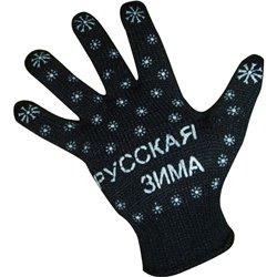 """Перчатки х/б """"Русская зима"""" зимние, черные."""